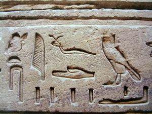 2014-06-15_539de4663ccf2_Egypt_Hieroglyphe4.jpg