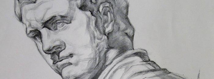 Roman Bust Study – Caracalla